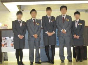 Chinese Hotel Staff